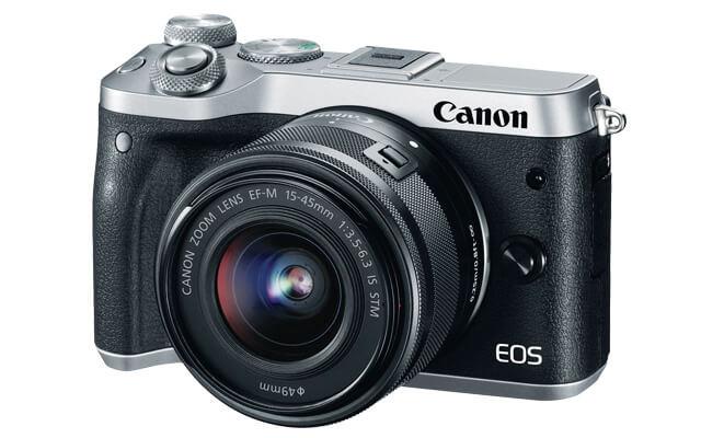 Mejores marcas de cámaras fotográficas: Canon
